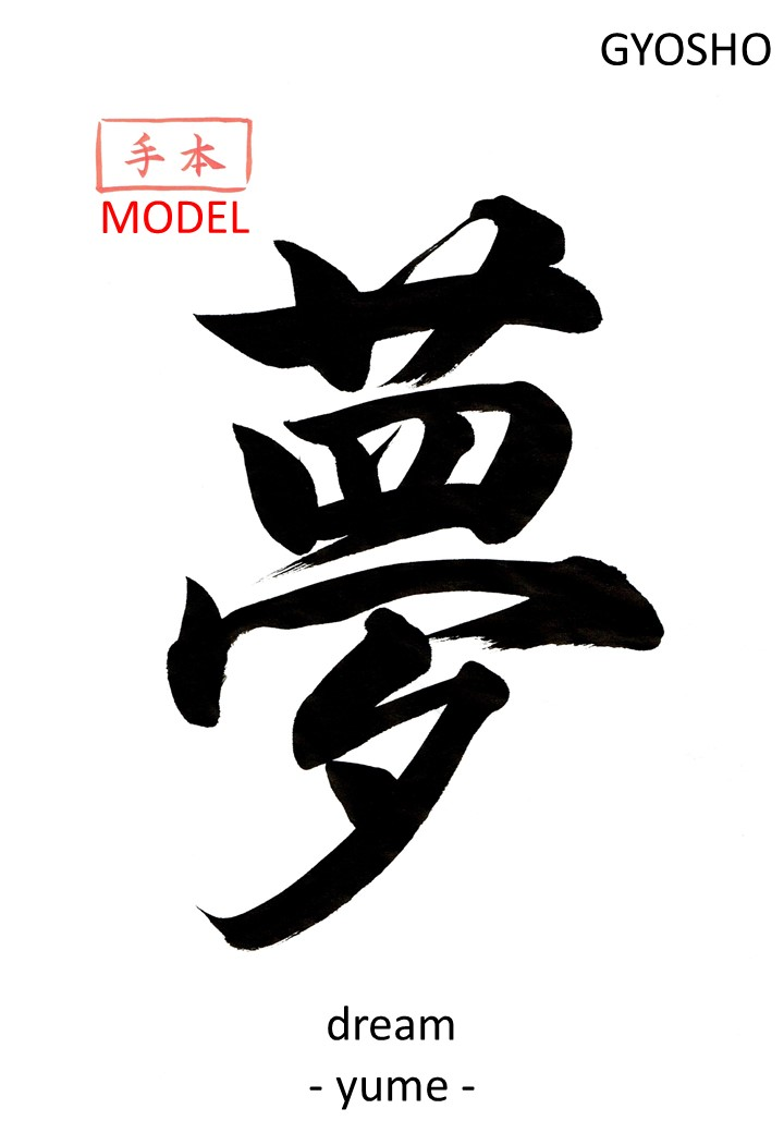 Online japanese calligraphy course Japanese calligraphy online