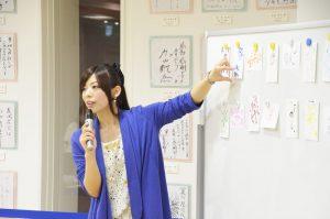 kanji lessons