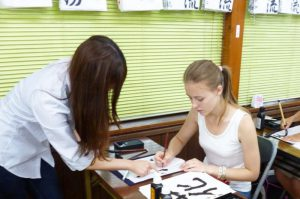 Japanese calligraphy shodo lesson