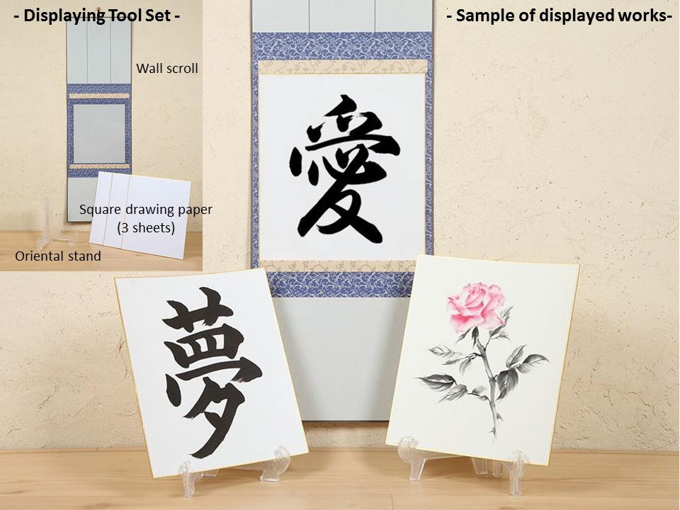 Produce kanji art