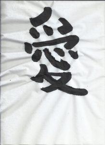 Kanji love in kaisho