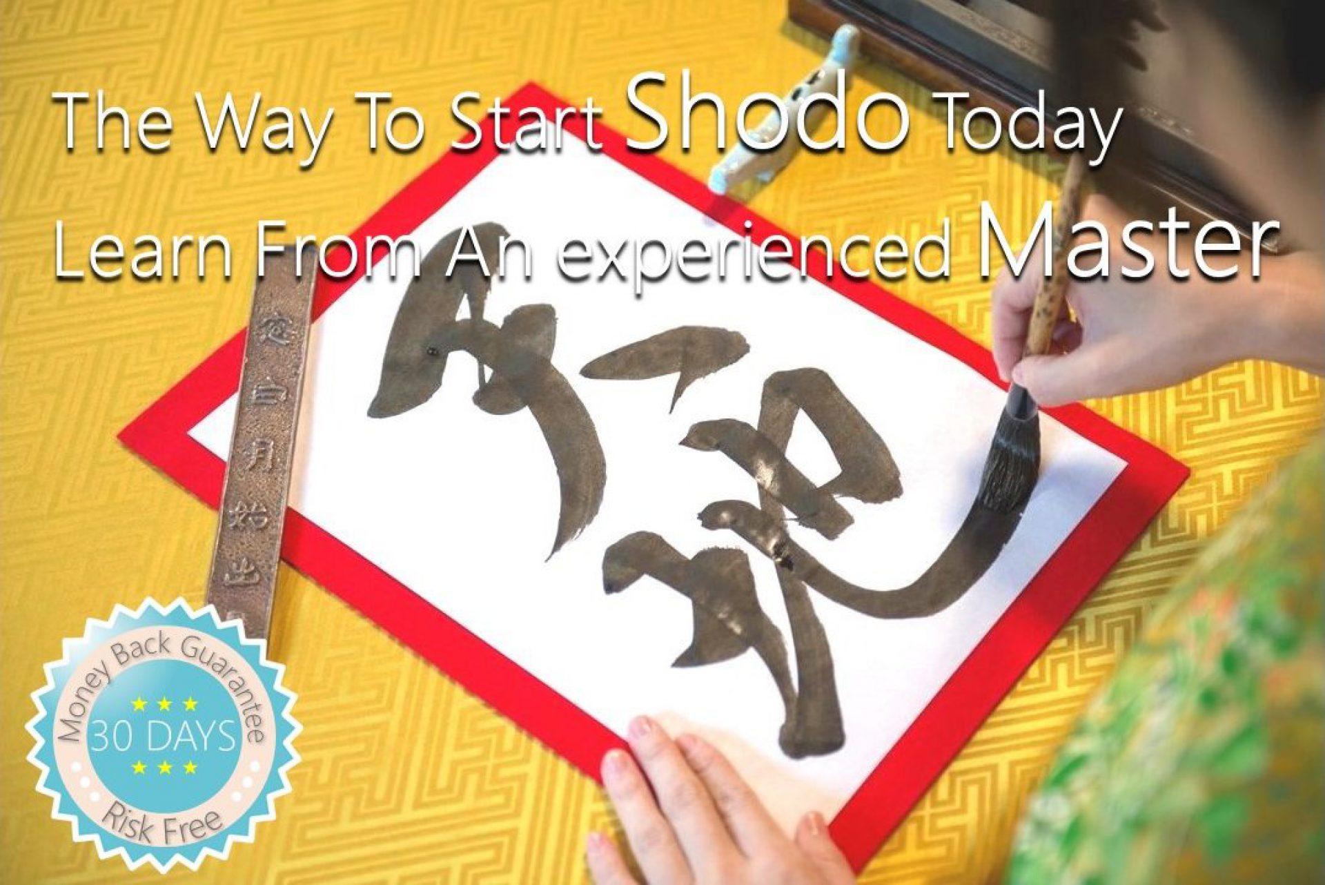 Online Shodo Course